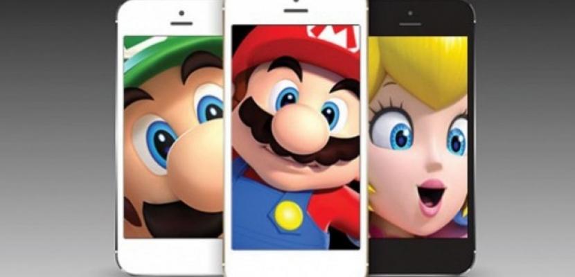 nintendo-app-store-790x483