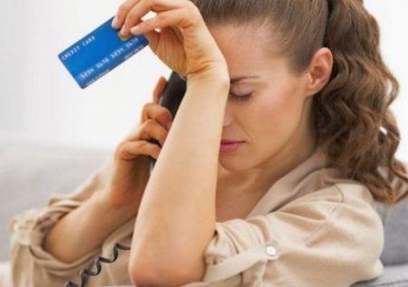 ¿Cuánto pagar como máximo por una tarjeta de crédito?