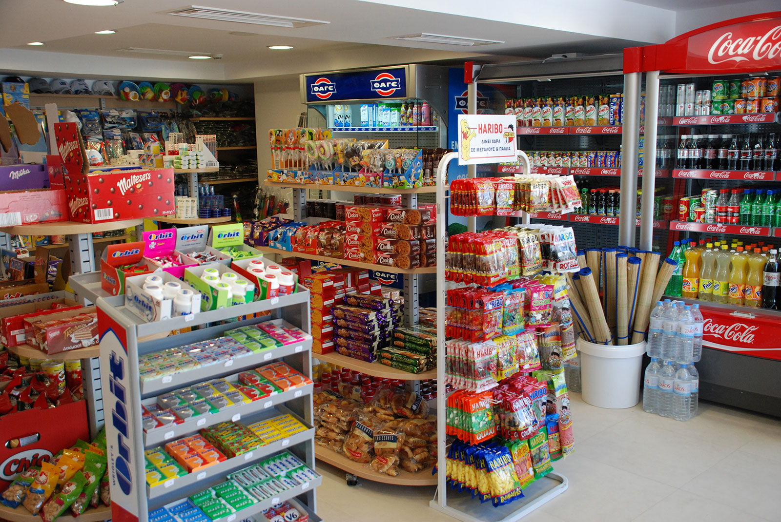 Plan de negocio para emprender un Minimarket