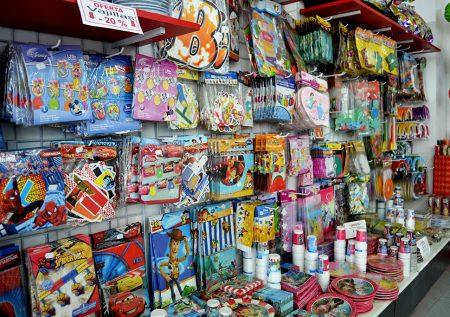 Negocio: Tienda de artículos para fiestas