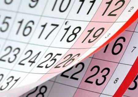 Conoce los 5 días no laborables en julio