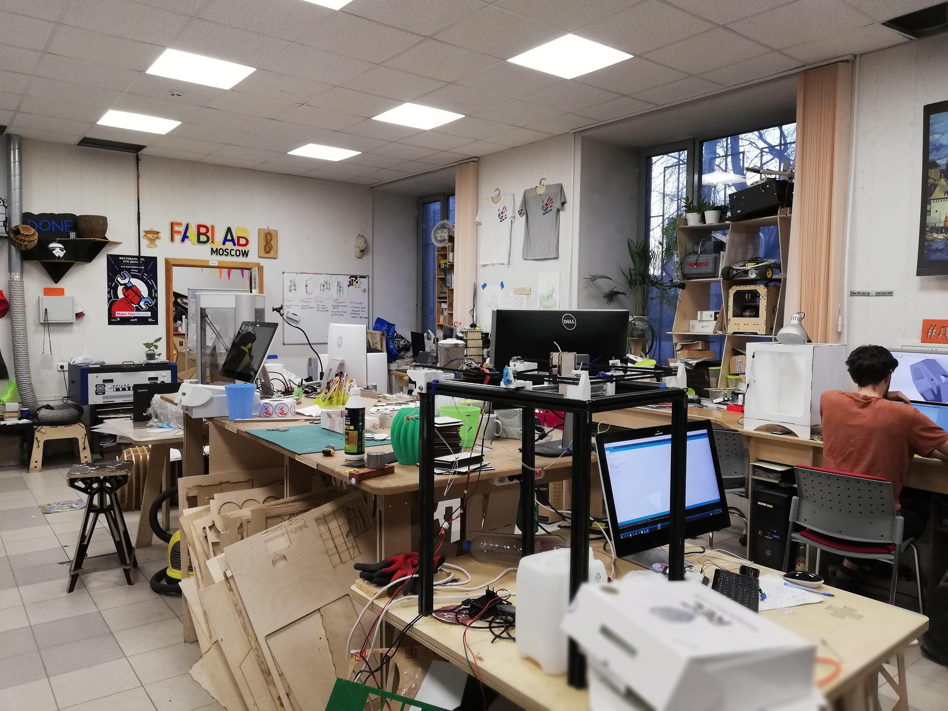 Fab Lab: Laboratorios de fabricación digital