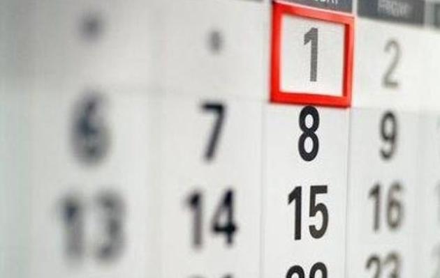 ¿Cuánto debes ganar si trabajas el 1 de mayo?