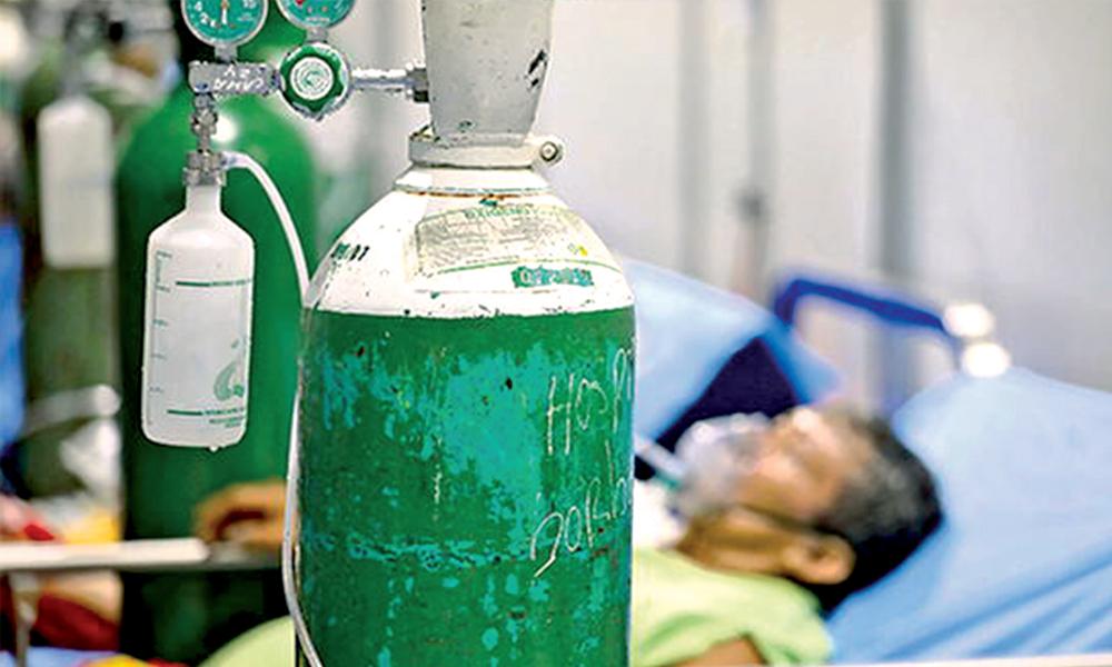 COVID-19: ¿Cómo resolver falta de oxígeno?COVID-19: ¿Cómo resolver falta de oxígeno?