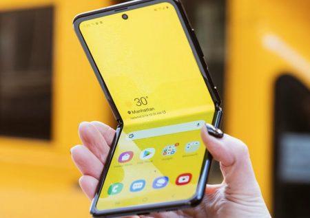 Novedades del Samsung Galaxy Z Flip 5G