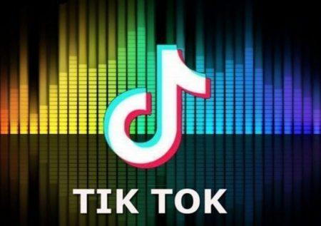 Usa TikTok para promocionar tu marca