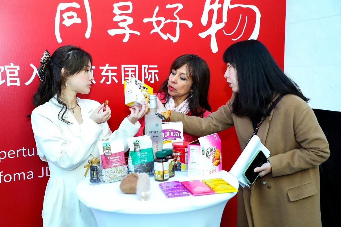 Productos peruanos en plataforma online de China
