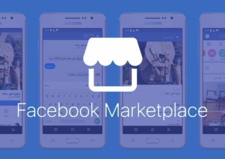 Claves para vender en Facebook
