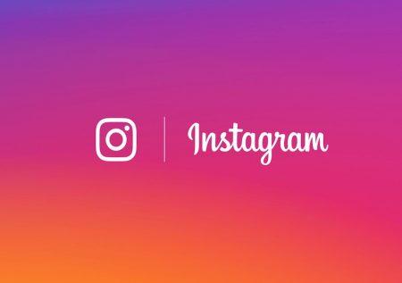 Instagram: Tips para aumentar visibilidad
